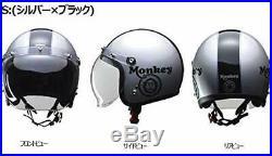 HONDA MONKEY Original Open-Face Helmet withBubble Shield Yellow, Silver, M, L